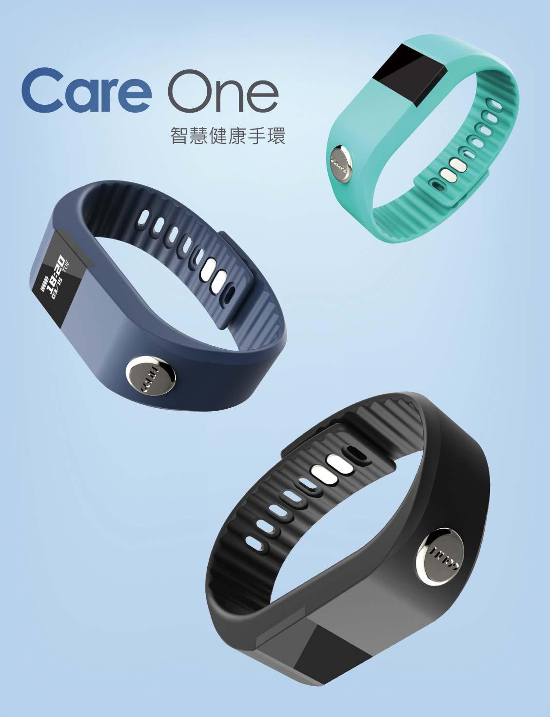 Care One 智慧健康手環