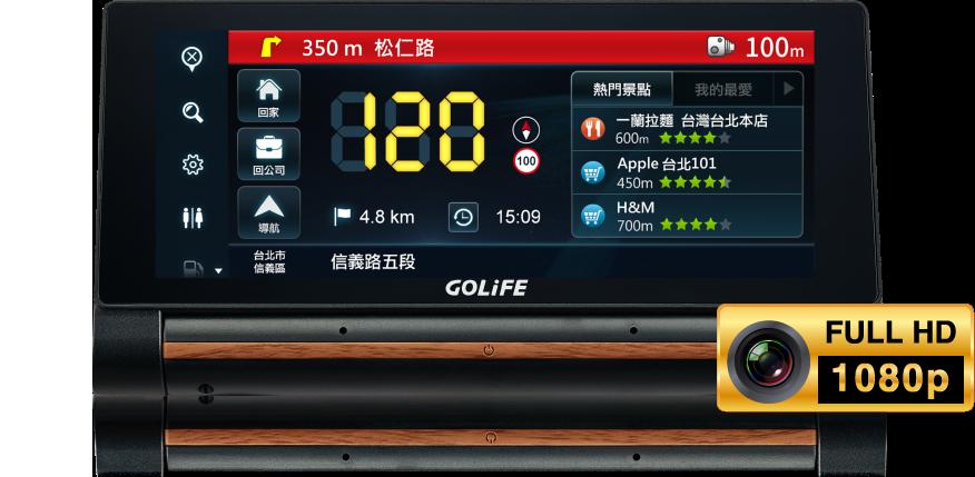 GoPad X 導航平板