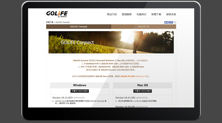 透過電腦端更新 GOLiFE Care 智慧手環韌體,流程便利快速