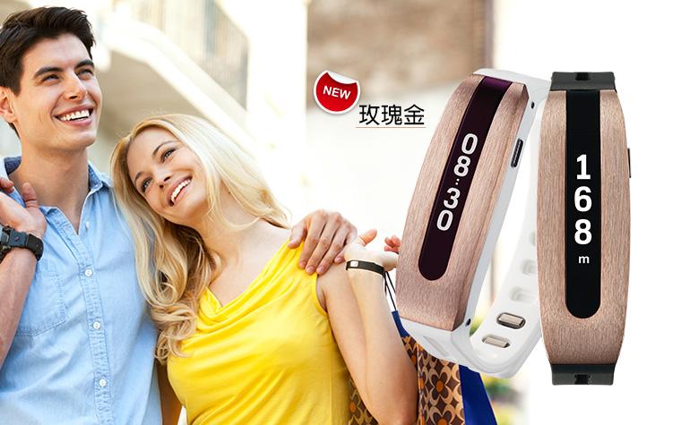 GOLiFE 新色發表 ─ GOLiFE Care 智慧健康手環(玫瑰金)