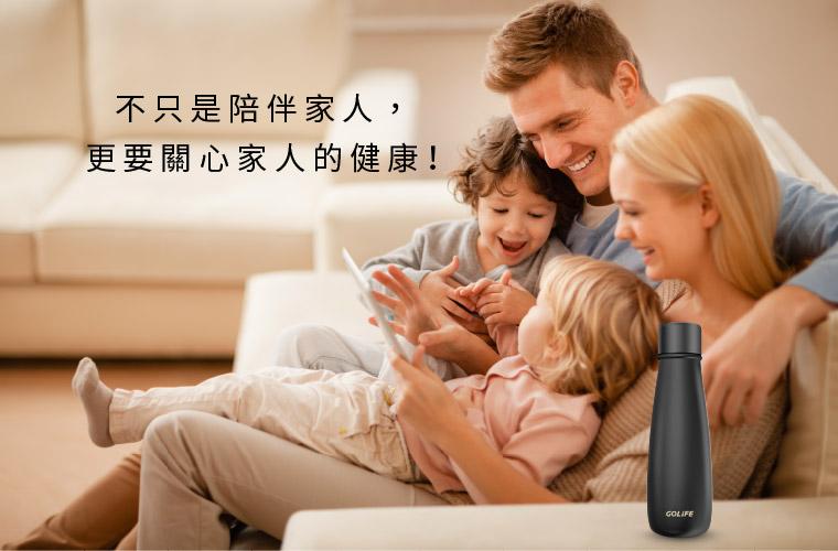 不只是陪伴家人,更要關心家人的健康!