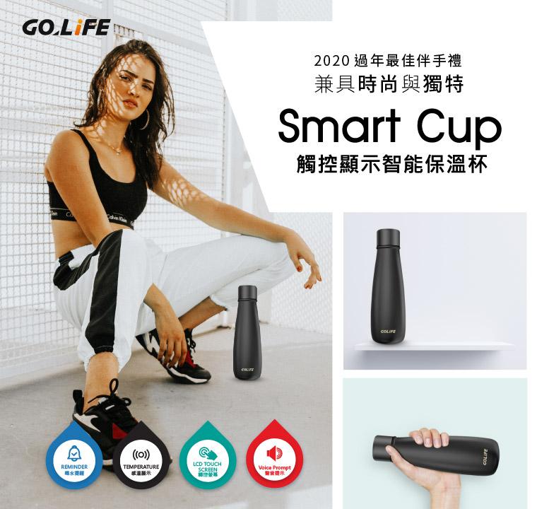 2020 過年最佳伴手禮,兼具時尚與獨特!Smart Cup 觸控顯示智能保溫杯