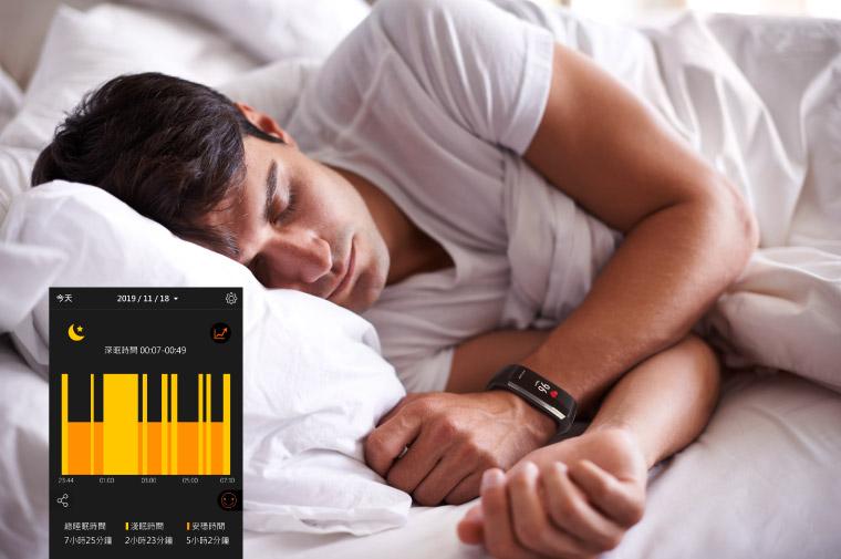 24 小時心率量測,睡眠品質自動偵測,是您的秘書兼健康小幫手。