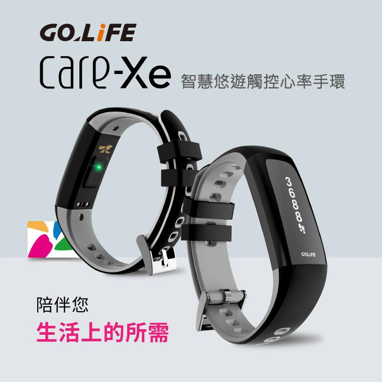 GOLiFE Care-Xe 智慧悠遊觸控心率手環,陪伴您生活上的所需
