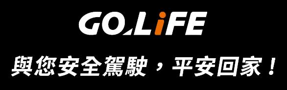 GOLiFE 與您安全駕駛,平安回家!