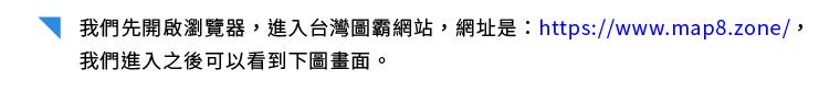 台灣圖霸網址