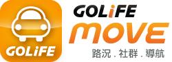 GOLiFE MOVE 路況‧社群‧導航