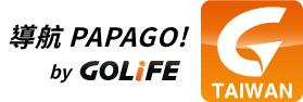 導航 PAPAGO! by GOLiFE